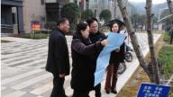 萍乡安源区多个小区建设项目开展竣工验收