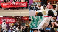 萍乡农商银行开展特色主题党日活动