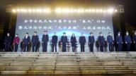 """上饶市全民反电诈集中宣传""""春风""""行动正式启动"""