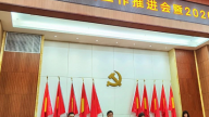 """上饶邦尔医院荣获广丰区""""十佳文明服务窗口""""称号"""