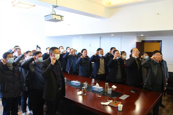 市公路事业发展中心党员重温入党誓词