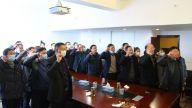 新余市公路事业发展中心组织党员重温入党誓词