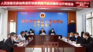 2020年度赣州检察机关刑事案件依法不起诉1193人