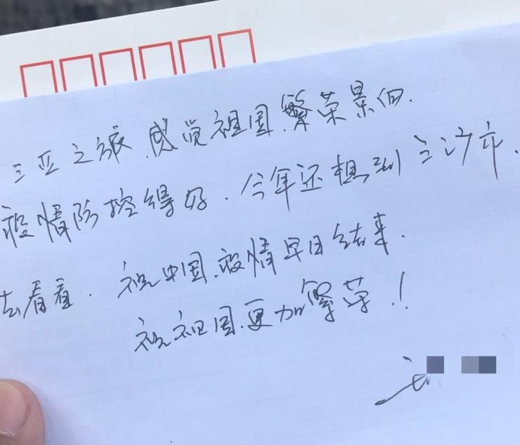 """""""旅游+免税""""再升温海南春节旅游 途牛导游""""无缝接团""""过节"""