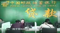邮储银行乐平市支行各项贷款余额突破15.5亿元大关