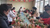 中信银行南昌二七北路支行成功举办元宵答谢客户插花活动
