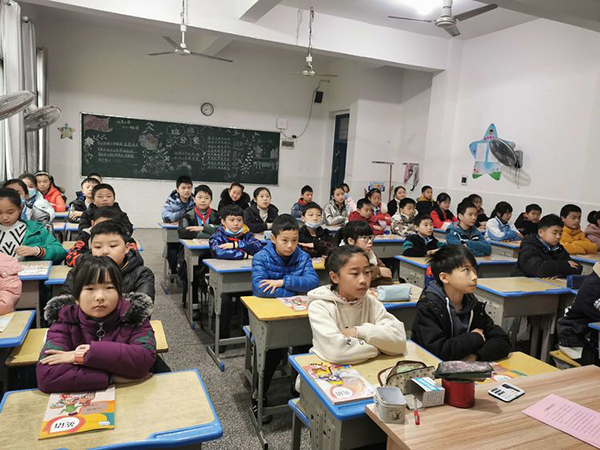 北星小学开学第一课