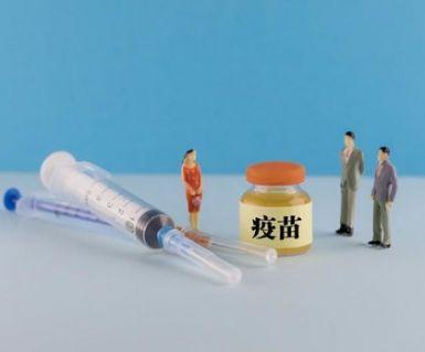 """中国疫苗撑起全球抗疫""""生命线"""""""