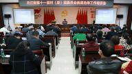 萍乡丹江街顺利完成村(居)委员会换届选举选民登记工作
