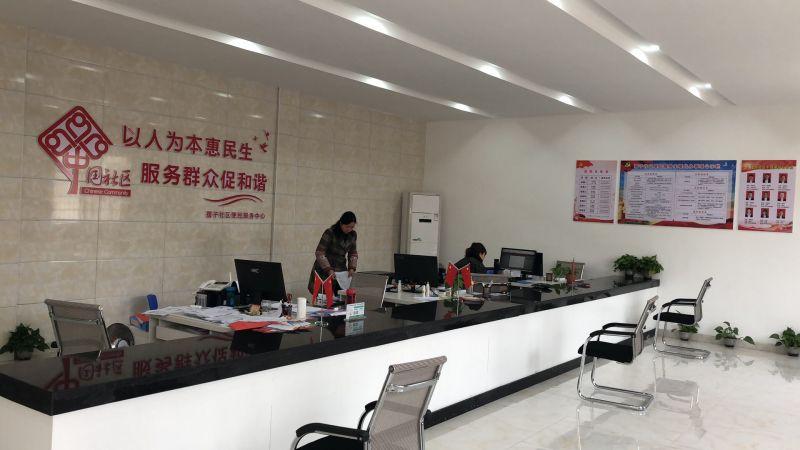 孺子社区党群服务中心