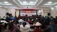 萍乡社会工作管理三局组织开展《民法典与生活同行》法治宣讲课堂