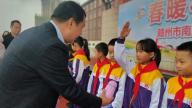 赣州市南康区第七小学举行2021年春季开学典礼