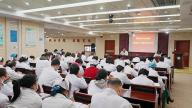 景德镇市妇幼保健院召开第七届十二次职工代表大会
