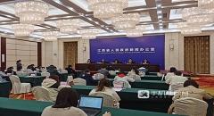 [2021-3-17]2021年清明节江西祭扫服务保障工作新闻发布会