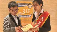 中国银行景德镇市分行开展消费者权益保护宣传教育活动