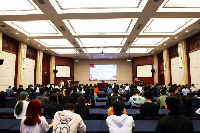 1.江西科技学院举办党史学习教育首场专题讲座