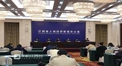 """[2021-4-1]""""税收惠民办实事 深化改革开新局""""新闻发布会"""