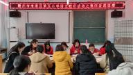赣州市南康区第五小学开展集体备课观摩活动