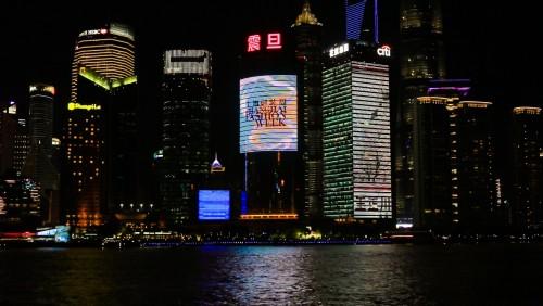 上海时装周|2021办公与时尚同行,迭变启航