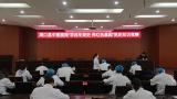 九江湖口县中医医院举办党史知识竞赛