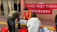 上饶市信州区北门街道积极开展志愿服务活动