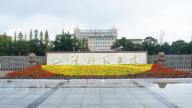 上饶师范学院推出党史学习教育专题书展