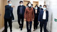 上饶市副市长郑少薇一行到广丰区中医院调研指导工作