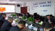 上饶市玉山县司法行政队伍开展教育整顿向组织公开承诺活动