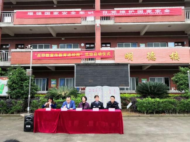 启动仪式活动现场  王谷平提供