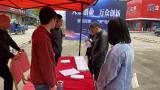 邮储银行景德镇市分行:创出财富 贷动未来