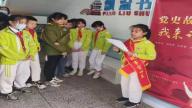 赣州市阳明小学举行红色经典小故事宣讲活动
