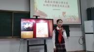 赣州市南康区实验小学片区开展红领巾讲解员风采大赛活动