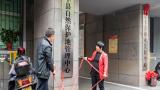 赣州市信丰县林业局举行事业单位揭牌仪式