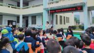 赣州市会昌县中村中心幼儿园开展防溺水安全教育