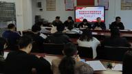 赣州市南康区三益中学落实全面从严治党推动学校高质量发展