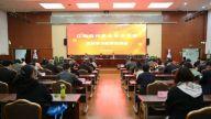 """江西现代职院""""五个一""""工作机制推动党史学习教育深入开展"""