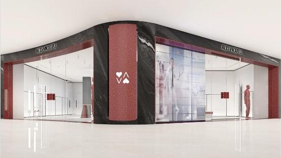 威可多联手侨福芳草地打造RED VICUTU首家独立店