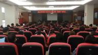 赣州市医疗保障局:严惩欺诈骗保  追回医保基金9633.81万元