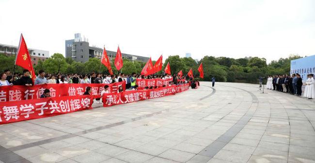 """图1:江西科技学院""""三风""""建设月暨""""五爱""""教育活动启动仪式现场"""