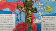 """赣州上犹四中(思源学校)举办""""童画党史""""手抄报比赛"""
