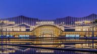 首届世界医药零售业大会暨第二届中国基层医疗发展大会即将开幕
