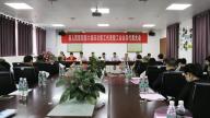 赣州市全南县人民医院召开第六届四次职工代表暨工会会员代表大会