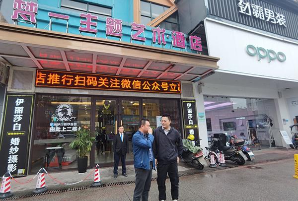 萍鄉梵一酒店管理有限公司