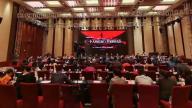 赣南采茶戏《一个人的长征》举行专家研讨会