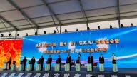 中国(赣州)第八届家具产业博览会隆重开幕