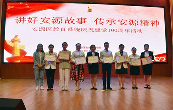 安源區教育局黨委委員、副局長楊柳頒發一等獎