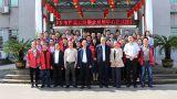 萍鄉市蘆溪公路事業發展中心正式掛牌