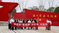 抚州临川区第十六小学开展党史学习教育