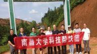 南昌大学生物防治研究与应用团队将科研论文撰写在祖国大地