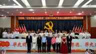萍乡后埠街:党史知识竞赛掀起学习热潮